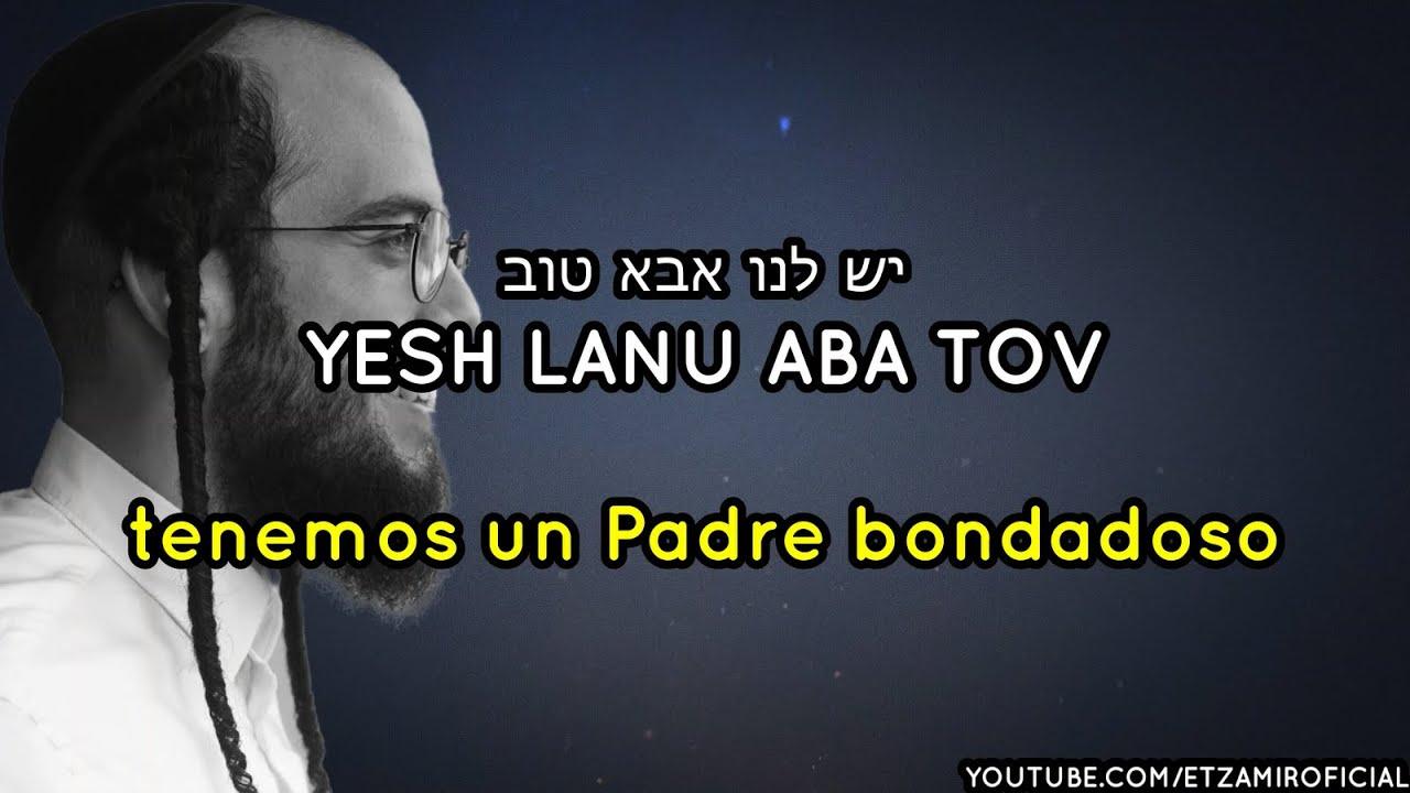Basof Yihye Tov | Al final será bueno - בסוף יהיה טוב | 🎙 Assaf Harush - אסף הרוש | Con traducción