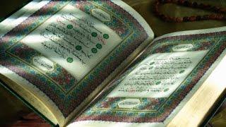 O Zbek Quron Tarjima 16 PORA 1 Tafsir 30 Pora To Liq
