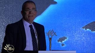Bioalgae I+D Premio Mediterráneo Excelente 2018 en Biotecnología