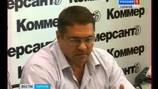 Адвокаты Василия Синичкина требуют его освобождения(В Саратове прошла пресс-конференция защитников обвиняемого в получении взятки., 2013-08-28T11:32:38.000Z)