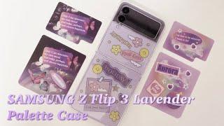 [협찬] Galaxy Lavender Z Flip 3 …