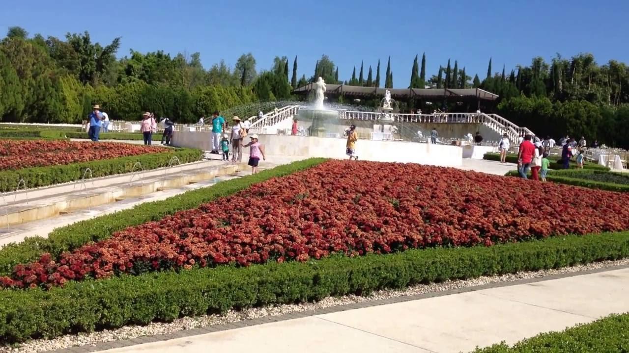 Jardines de mexico tehuixtla municipio de jojutla for Jardines mexico