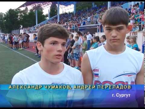 Спортивные соревнования в ФДЦ