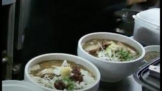 麺屋 海猫