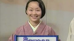 Nihongo de kurasou 01 Asking Questions.wmv