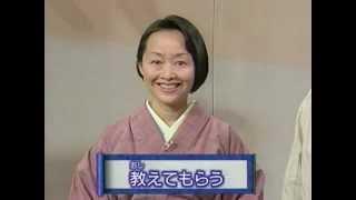 Nihongo de kurasou 01 Asking Questions.wmv