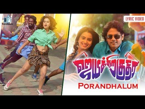 Jayikkira Kudhira -Porandhalum Lyric Video   Jeevan, Dimple Chopade, Sakshi Agarwal   Trend Music