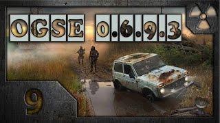 видео СТРАННЫЕ И ЗАГАДОЧНЫЕ ПЕРСОНАЖИ ИГРЫ S.T.A.L.K.E.R.