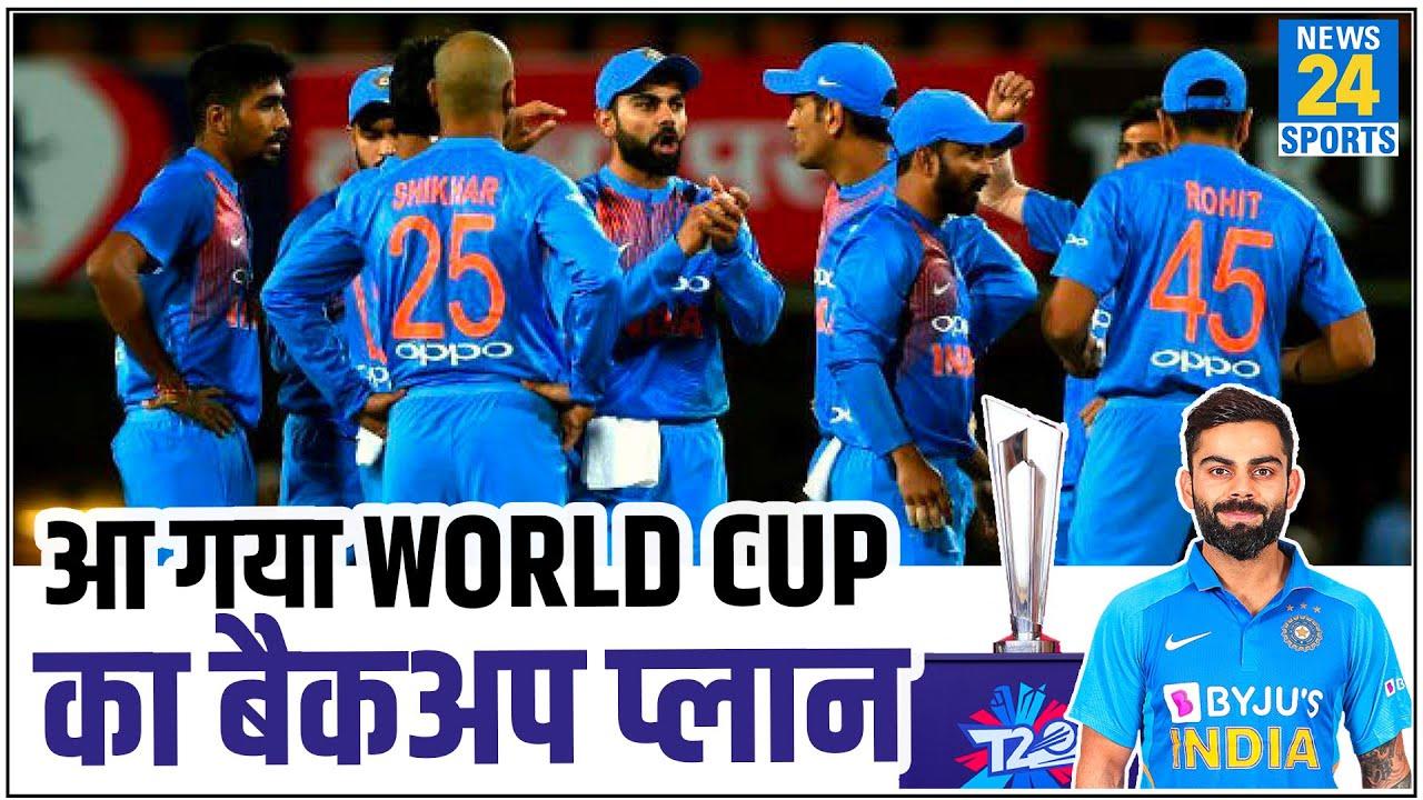 भारत में अगले साल होने वाले T-20 World Cup पर भी संकट, श्रीलंका और यूएई होंगे बैकअप वेन्यू