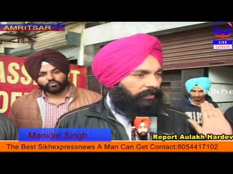 People protest outside Passport office in Amritsar citing late issuance of passports
