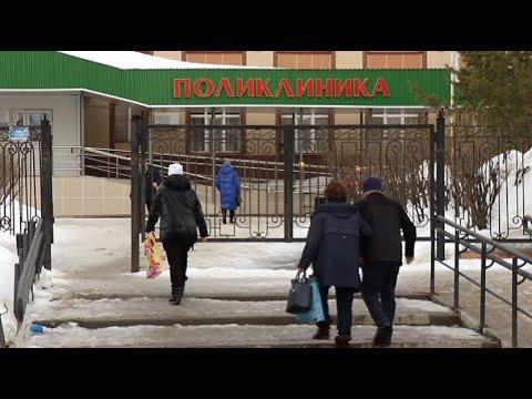 Случаи коронавируса в Югорске и Югре не зафиксированы