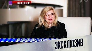 мариан Сапико интервью