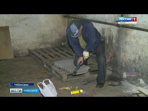 В Чебоксарах продолжают делать капитальный ремонт домов