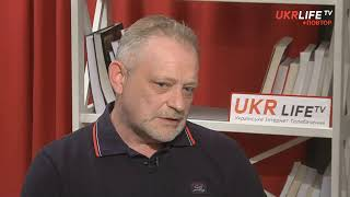 Ефір на UKRL FE TV 07.06.2019