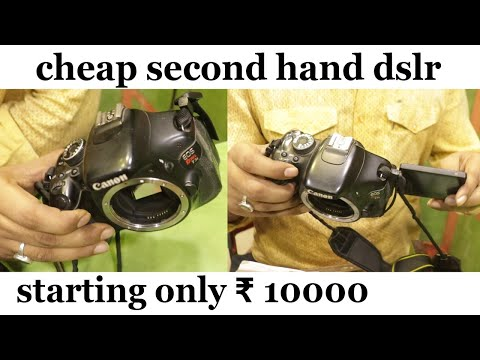 cheap second hand DSLR in kolkata    good condition second hand    second hand camera accessories  