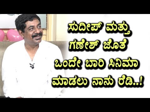 Yogaraj bhat Rapid fire with Rashmi | Rapid Rashmi Show | Kannada rapid fire