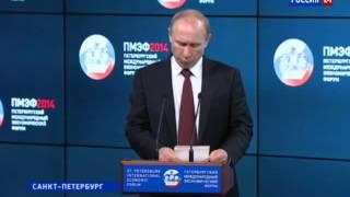 Путин встретился с главами крупнейших энергокомпаний мира