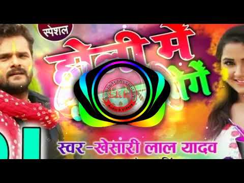 Khesari Lal Yadev||New Hits Dj Songs||Holi Special