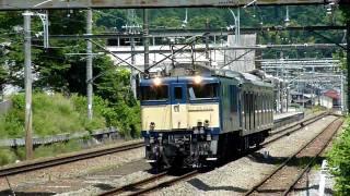 JR南武線205系ナハ4編成 モハユニット配給  鳥沢下本通過