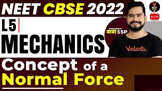 Mechanics Class 11 L5 | Con¢ept of a Normal Force | NEET 2022 Preparation | NEET Physics |Sachin Sir