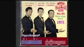 ទឹកជ្រោះប៊ូស្រា / Tik Jrous Bue Sra - Touch Teng & Mao Sareth
