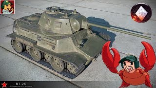 World of Tanks - Советские ЛТ