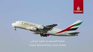 Emirates Celebrates Saudi National Day | Emirates Airline