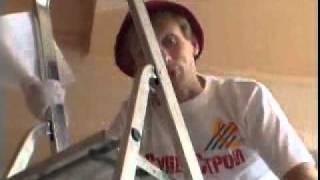 урок по Поклейке обоев на потолок