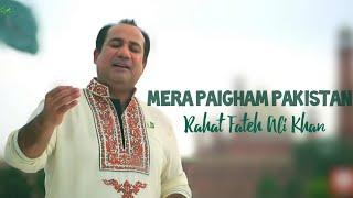 Mera Paigham Pakistan - Rahat Fateh Ali Khan | Pakistan Independence Day Song 6 September 2021| ISPR