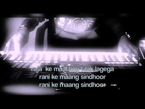 raja ki aayegi baraat-Aah(1953)-on keyboard