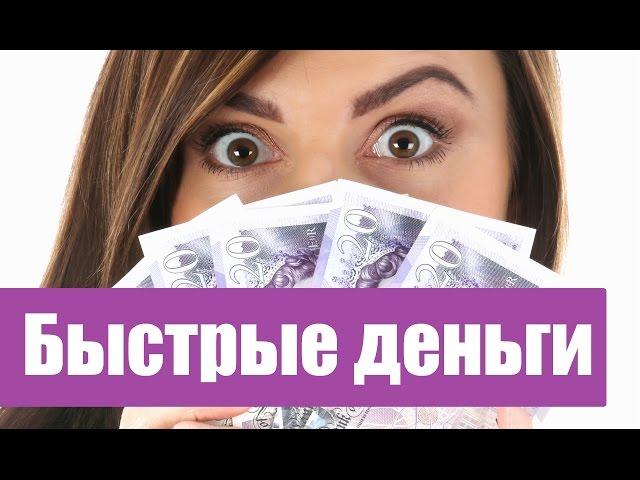 деньги в долг должнику