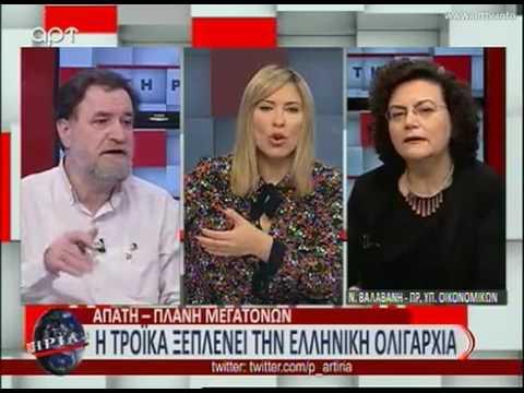 """Η Ν.Β. συζητά με τη Φρ. Σαββοργινάκη στις 7.3.2017 για τους νέους """"προβληματισμούς"""" των ηγετών της ΕΕ  - """"Λευκή Βίβλος"""" και """"Ευρώπη πολλών ταχυτήτων"""" - και για την ελληνική κρίση"""
