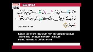 1 JAM - Laqad Jaa Akum Surah At Taubah Ay128-129