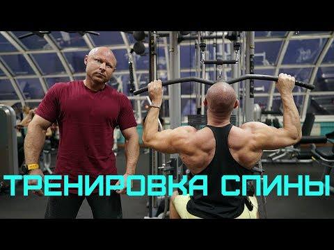 Тренировка спины от PRO \ Дмитрий Яковина