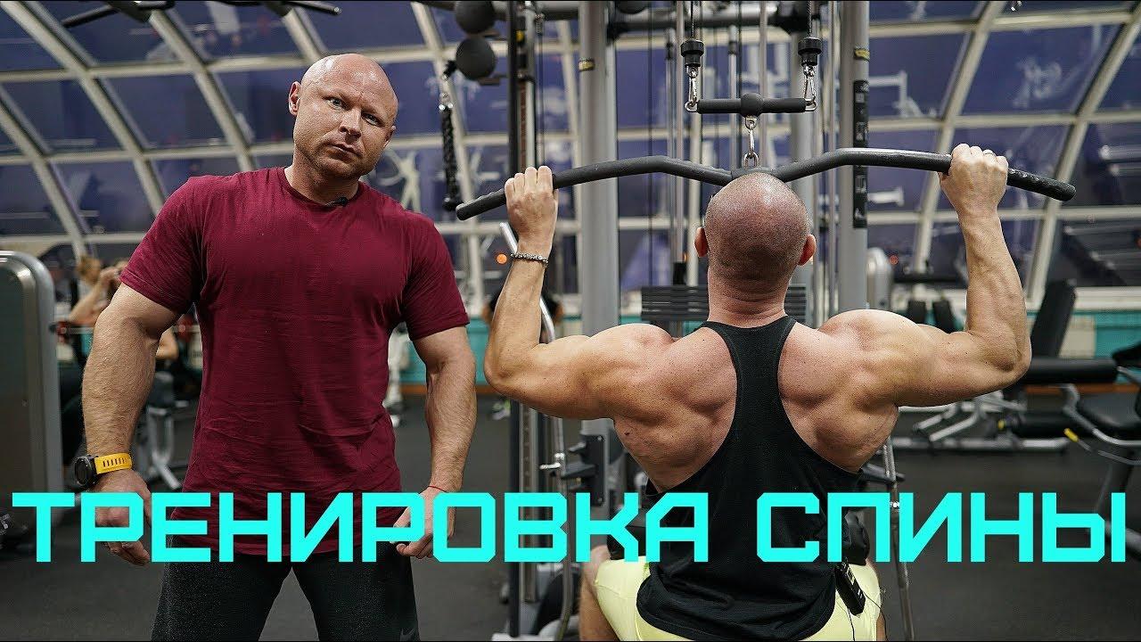 Тренировка спины от PRO  Дмитрий Яковина