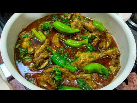 Masala Achari Chicken | Achari Chicken with Masala recipe | Chatpata Chicken Achari Chicken achari