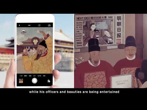 case video - Meeting You Through The Palace Museum