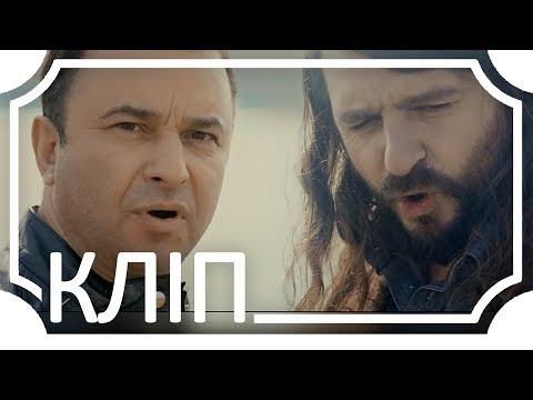 Rock-H / Рокаш та Віктор Павлік - Хвилі (official video)