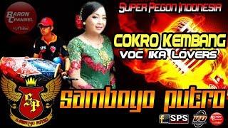 Video Lagu Jaranan Terbaru COKRO KEMBANG Cover Voc IKA Lovers   SAMBOYO PUTRO Live Pule Getas 2018 download MP3, 3GP, MP4, WEBM, AVI, FLV Juli 2018