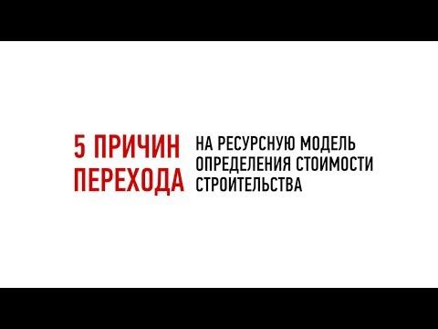 Обновления ИСС БУДСТАНДАРТ. Скачать обновление БУДСТАНДАРТ