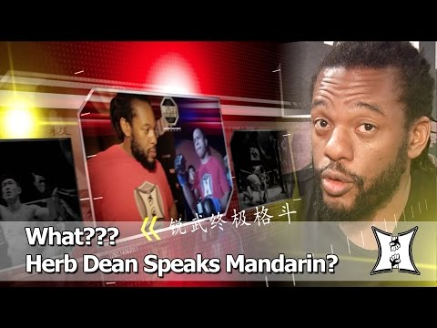 Herb Dean Commercial for Ranik Ultimate Fighting Federation's Chinese National Broadcast