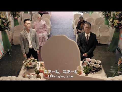 My Funeral Trailer 我的告別式 預告