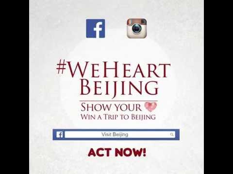 #WeHeartBeijing - Win a Free Trip to Beijing - Teaser 2