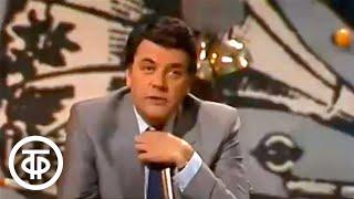 Ширвиндт и Державин рассказывают анекдоты Тупые люди Вокруг смеха 1990
