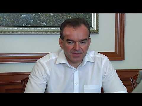 Встреча Кондратьева с директором Федеральной службы судебных приставов