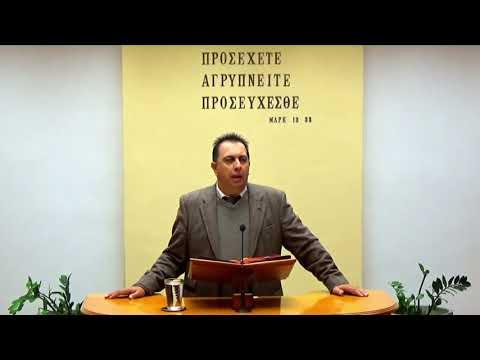 01.01.2020 - Λουκάς Κεφ 7:36-50 - Τάσος Ορφανουδάκης