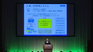 クラウドへの引っ越しを始めたミサワホームの決断 (AWS Summit Tokyo 2013 | EP-09)
