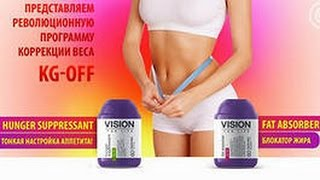 витамины для худеющих женщин