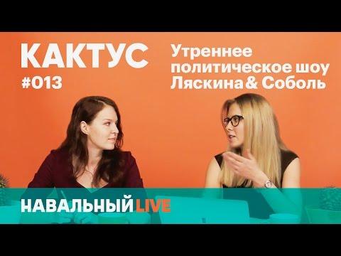 Медведев задиссил Навального под 140 BPMиз YouTube · Длительность: 1 мин40 с  · Просмотры: более 1000 · отправлено: 13.07.2017 · кем отправлено: STOLSHOW