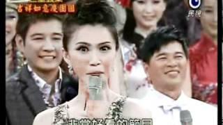 20110202-巨星雲集吉祥如意慶團圓-Part1